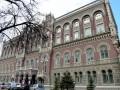 В Украине резко вырос дефицит платежного баланса