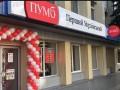 Хакеры ограбили банк Ахметова - СМИ