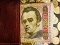 В Украине выросла средняя номинальная зарплата
