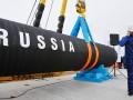 Газпром не видит рисков для финансирования Северного потока-2