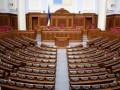 В Верховной Раде не поддержали приватизацию трех госпредприятий