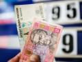 Курс валют: Хроника падения гривны и рубля