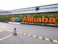 Alibaba стала самой дорогой компанией в Азии