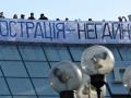 В Украине создадут движение для защиты пострадавших от люстрации