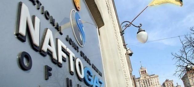Нафтогаз начал поставки газа Киевтеплоэнерго