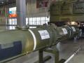 Госдума РФ приостановила ракетный договор