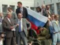 Московским оппозиционерам разрешили провести митинг в годовщину путча