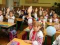 Не умеют читать и считать почти 14% детей, закончивших начальную школу