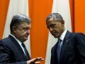 Обама на встрече с Порошенко: США продолжат поддерживать Украину