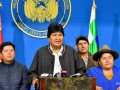 Парламент Боливии принял закон о новых выборах президента
