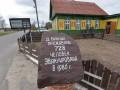 В Беларуси Чернобыльскую зону открыли для туристов