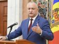 Молдова готовится к прекращению транзита газа из РФ через Украину - Додон