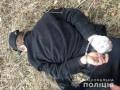 В Киевской области мужчина угрожал копам гранатой