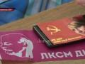 Советский Союз XXI века: в ДНР возродили комсомол