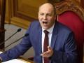 Парубий не предоставил КСУ список членов коалиции