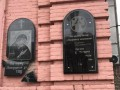 В Запорожье повредили мемориал в честь умерших в Голодомор детей