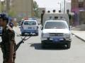 США просят своих граждан немедленно покинуть Йемен