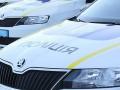 Труп рыбинспектора нашли в багажнике авто в Черкасской области