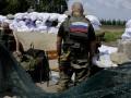 70,3% украинцев считают Россию государством-агрессором