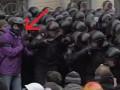 В штурме Банковой участвовали «друзья» Беркута (ВИДЕО)