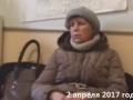 Полиция задержала героиню российских СМИ из Дебальцево