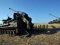 Генштаб: На артемовском направлении отвод артиллерии завершен