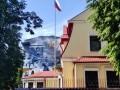 МИД РФ обиделся на символику СБУ перед его консульствами в Украине