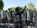 В Ереване оппозиция объявила