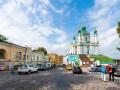 На Андреевском спуске построят новый арт-центр