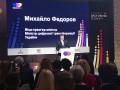 Министерство работает над запуском 90 проектов в сфере диджитализации