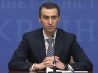 Ляшко рассказал, как города и районы распределяют по 4 зонам