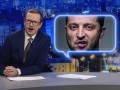 Майкл Щур высмеял флеш-моб Зеленского