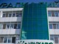 Против арестованного Минском гендиректора Уралкалия в Москве возбудили уголовное дело