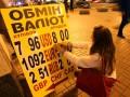 В тени Евромайдана: что происходит с долларом в Украине
