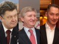 Сделка гигантов: крупнейшие в Украине медиакомпании объединили интернет-порталы (ВИДЕО)