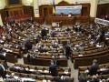 Верховная Рада лишила Коломойского контроля над Укрнафтой