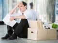 Розенко назвал реальное количество безработных в Украине