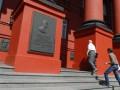 Названы самые популярные среди украинцев запросы о вступительной кампании