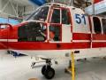 Аваков показал французские вертолеты, которые поступят в Украину