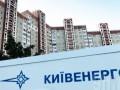 СМИ разобрались, почему в Киеве не включают горячую воду