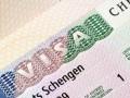 ЕС должен отменить визы для Украины и Грузии - МИД Польши