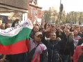 В Болгарии протестуют против цыган: произошли стычки