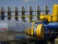 Украина до конца года завершит переговоры с инвесторами по модернизации ГТС