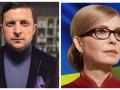 Полиция сняла охрану со всех кандидатов, кроме Тимошенко и Зеленского