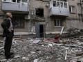 В ЕС и Совете Европы сделали заявление по ситуации в Авдеевке