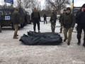 ВСУ и ЛНР обменялись телами погибших на Светлодарской дуге
