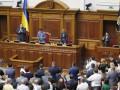 Итоги 3 сентября: снятие неприкосновенности и неуловимый Порошенко