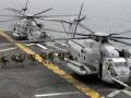 США закрывают военную базу на Кипре