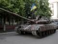 В СНБО советуют жителям Донецка и Луганска покинуть города