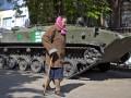 Бюджетники и пенсионеры Краматорска на грани голода – СМИ